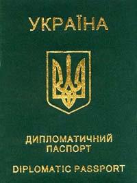 паспортдип