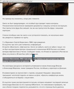 capchure-2016-04-16-в-00.26.07