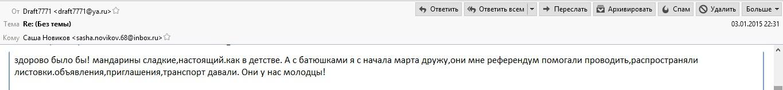 УПЦ МП