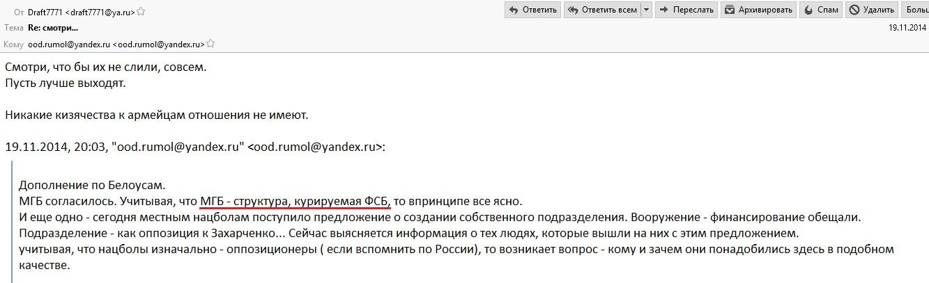казаки5