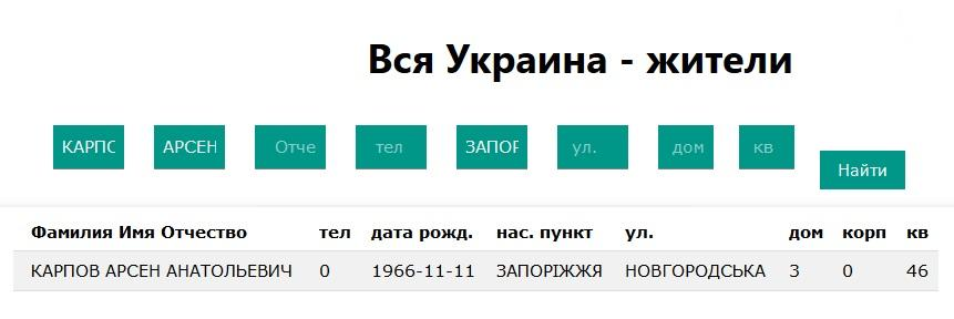 1-–-kopiya-13