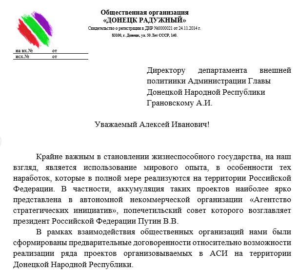 Грановский1