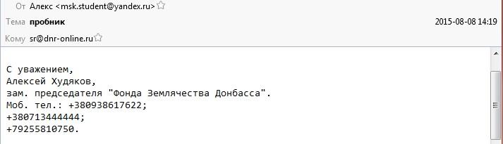 Khudyakov-13