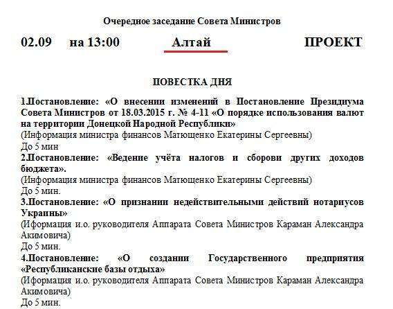 Khudyakov-19