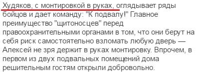 Khudyakov-21