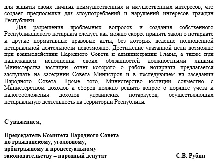 Захарченко3