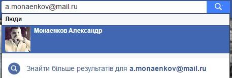 monaenkov