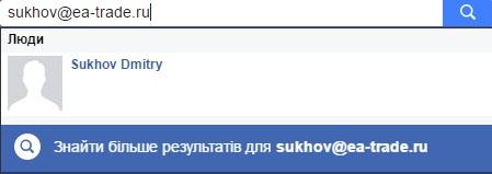 suhov-fb