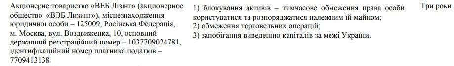 """Претензий к экипажу """"Механика Погодина"""" нет, но само судно и имущество – под санкциями, - Денисова - Цензор.НЕТ 6706"""